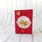 Blank card, female {birthday, thank you, friend}