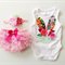 Easter Bunny Clothing Set Baby's 1st Easter Easter Clothing All sizes.