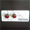 Tasmanian Myrtle Gloss Stud Earrings - Red and Silver Glitter