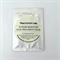 Intense Moisture Hair Treatment Mask Sachet 10ml for dry damaged hair