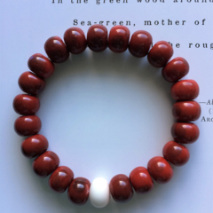 Chili - Beaded Bracelet with Hand Made Ceramic Beads