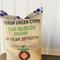 Recycled Origin Traders Coffee  Burlap/Hessian Tote Bag - Purple/White