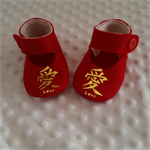 Pure wool hand stitched baby shoes / booties - Japanese inspired - Love symbol