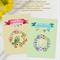 Birthday Banner Texture Cardmaking Printables
