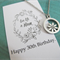 Happy Birthday, 30th Birthday Gift - Gift For Her - 30th Birthday quote Card .