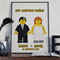 Wedding Gift for couple, Lego print, Gift for wedding couple, Engagement gift