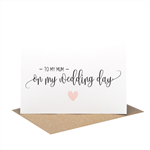 To My Mum On My Wedding Day | Wedding Card | Script Writing | WED067