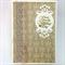 Wedding Card - Elegant, Almost Vintage