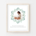 Printable Pregnancy Keepsake. The sound of my heart from the inside quote.