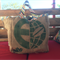 Recycled Bennetts Coffee  Beach/Overnight Burlap/Hessian Tote Bag - Stripes