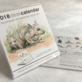 2018 Desk Calendar Australian wildlife threatened species - animals birds