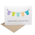Unisex New Baby Card, Neutral Baby Clothes on a Clotheslines, BBY007