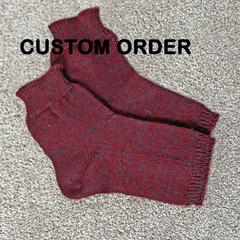 Custom order for Sharon:  toeless socks