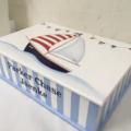 Large personalised nautical keepsake/memory/christening box