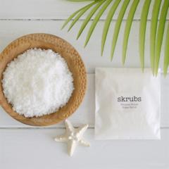 Tropical Natural Body Sugar Scrub Exfoliator Body Polish Stocking Stuffer Sample