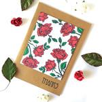 Rose Floral 'Thanks' Thank You Handmade C6 Card