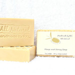 Pure Olive Oil Soap with Hemp and Honey -  4x 100g.bar