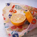 2 Pack Beeswax Wraps | Lunch Box Pack
