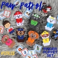 Paw Patrol Finger Puppets (8 to choose from)