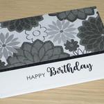 Female Happy Birthday card -  modern floral