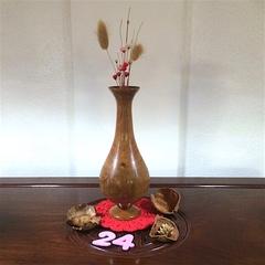Paperbark Vase Style Weed Pot (item Pb 024)