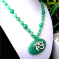 Genuine Green Oval AVENTURINE Pendant and beaded Necklace with Protective Amulet
