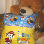 """""""Fire Pup - Paw Patrol"""" Reading/Pocket Cushion (cover only)"""