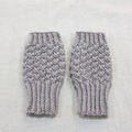 Teen/small adult fingerless gloves - taupe grey / soft merino wool / unisex
