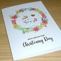 Christening Day card - baby unicorn