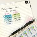 Coffee Planner Stickers for Erin Condren Planner etc - SML002