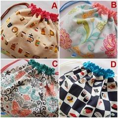 Drawstring Pouch / Drawstring Bag / Craft Bag / Project Bag / Bag / Pouch