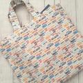 Construction Library Bag / Book Bag / Technology Bag