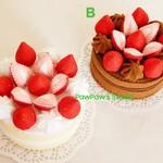 Felt Cake-Play Food-Pretend Food-Play Kitchen-Felt Toy-Fake Cake-Tea Party