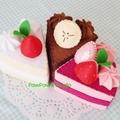 Felt Cake Play Food Tea Party  Nursery Home Decor Birthday Christmas Gift