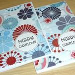 Set 2 Merry Christmas cards - modern floral print