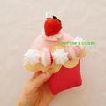 Cupcake Tooth Fairy Pillow Ornament-Nursery Home Decor-Strawberry Banana