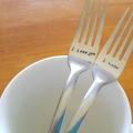 I Love You Fork, Stamped, Wedding,Bride, Groom,Gift,Husband, Wife,Anniversary