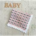 Dusty Pink, Grey & White Newborn Hand Crocheted Baby Blanket