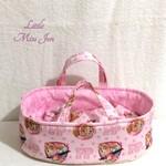 Medium Doll Carry Basket