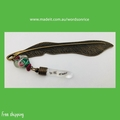 YOU ARE MY WORLD - antique bronze colour bookmark