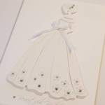 Elegant Bride Wedding Card, On Your Wedding Day Card, White on White