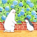 Polar Bear & Penguin with Hydrangea Valentines Card, Love Card, Anniversary Card