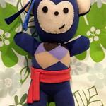 """Charlie """"Kun fu monkey"""" Sock toy softie"""