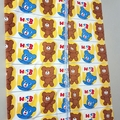 Yellow bear vintage fabric pram, floor & play set with storage stacker 6pc