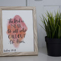 Framed Watercolour Bible Verse FREE POSTAGE Psalms 145:18