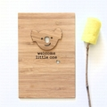 Bamboo Baby Card, Koala Card, Baby Girl Card, Baby Boy Card, Gender Neutral Card