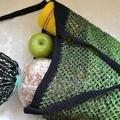 Crochet Mesh Market Bag - Black & Green Ombré
