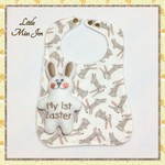 Baby Gift Set (My 1st Easter)