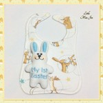Baby Easter Gift Set (My 1st Easter)