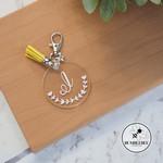Tassel Keyring Key chain or Bag  Tag Personalised  * Name Custom Made *
